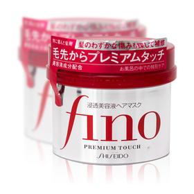 日本资生堂Fino渗透护发膜230g护发素修复改善毛躁