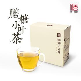 膳糖小叶茶(消渴生津,调理血糖血压)