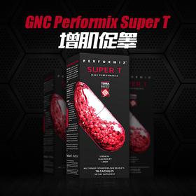 美国Performix Super T男性顶级巅峰促睾增肌胶囊 78粒