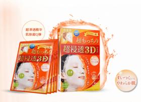 【日本】Kracie肌美精3D超保湿面膜 橙色立体浸透 玻尿酸紧致弹力美容液 4枚