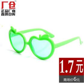 H厂仓新款苹果造型儿童眼镜防紫外线眼镜075008KF