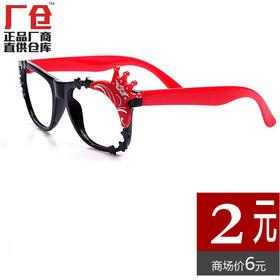 厂仓儿童镜框 公主宝贝眼镜架 可爱款眼镜075013KF