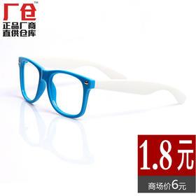 厂仓儿童眼镜框宝宝眼镜架小朋友潮男女童小孩米钉超轻可爱075005