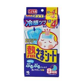 日本小林退热贴 退烧贴 两岁以上增量装12+4片 蓝色