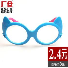 H厂仓新款炫彩儿童眼镜 时尚潮流猫猫小孩眼镜演出眼镜075015KF