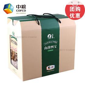 中粮山珍四宝礼盒680g