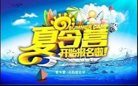 【秦皇岛飞驰】暑假计划|四天少年玩转帆船航海主题夏令营
