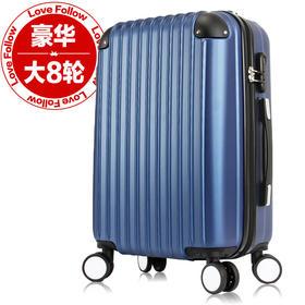 瑞安日报推荐——拉杆箱AXS13 20寸【原产地直发】