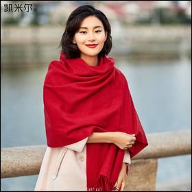 这是一款性价比极高的粗纺围巾,柔和的色彩属于欧美风格,羊毛则是实实在在的羊毛,不管是闻是摸,都能体会到它的纯正。凯米尔酷 2017秋季加厚300克纯色冬季羊毛披肩中流苏保暖情侣欧美 SWR0030