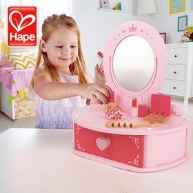德国Hape小公主梳妆台 3岁女孩过家家化妆玩具 女童女宝宝礼物