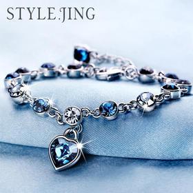 (爵士)十二星座水晶吊坠手链女采用施华洛世奇元素七夕情人节礼物送女友