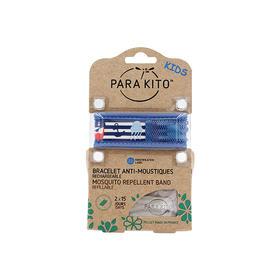 荷兰直邮 法国Para'Kito帕洛 儿童天然驱蚊手环