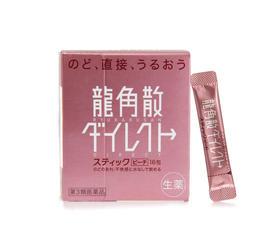 日本龙角散 缓解喉咙痛 化痰缓解咳嗽止咳