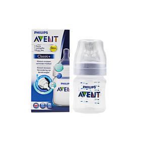 荷兰直邮 AVENT新安怡经典宽口径防胀气奶瓶125 ML,包奶嘴(0-6个月)