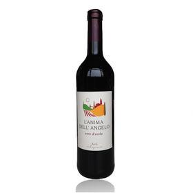 意大利进口安吉洛阿沃拉葡萄酒2013年750ml*2 DOC特级优质葡萄酒