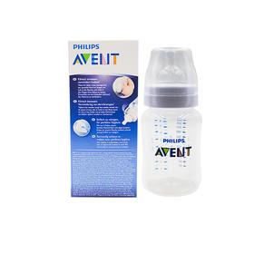 荷兰直邮AVENT新安怡经典宽口径防胀气奶瓶260 ML,包奶嘴(1-6个月)