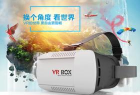 VR-box3D眼镜