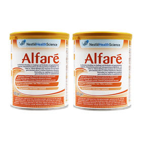荷兰直邮 雀巢Nestle Alfare婴儿低敏配方奶粉400g/罐*2 深度水解蛋白配方
