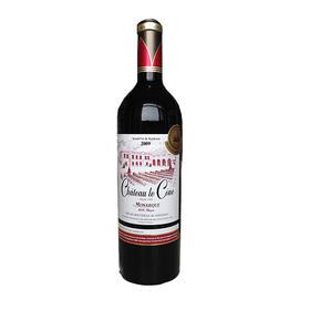 法国进口乐孔大帝红葡萄酒2009年750ml QAOC特级优质葡萄酒