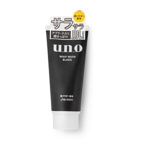 日本资生堂UNO吾诺男士黑炭洗面奶 控油去黑头深层清洁