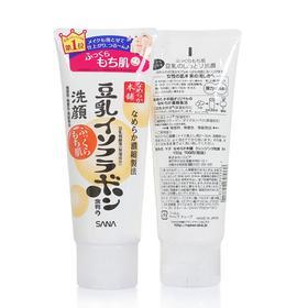 SANA莎娜 天然豆乳洁面美肌细滑女士洗面奶150ml 保湿 控油