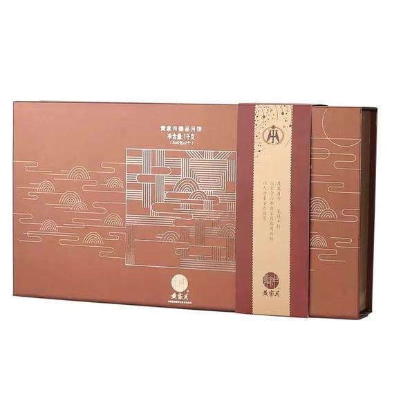 黄家月非常广西 大月饼特产2斤两个礼盒装 合浦公馆黄记五仁莲蓉