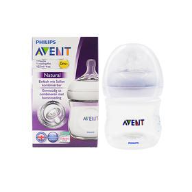 荷兰直邮 AVENT新安怡宽口径自然原生 PP奶瓶125 ML,包奶嘴(0-6个月)
