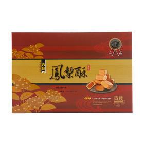 台湾直邮吉发老婆饼凤梨酥12入装两盒