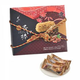 台湾直邮手信坊五谷巧克力杏仁棒礼盒 美味可口佳节必备