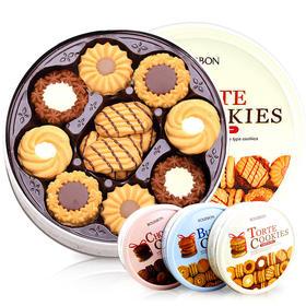 【世界名点 艺术品般的享受】日本进口布尔本曲奇饼干三种口味320g 曲奇糕点零食礼盒
