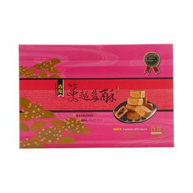 台湾直邮吉发老婆饼蔓越莓酥12入565g