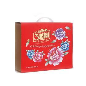 台湾地区3点1刻花团锦簇欢喜礼盒 日月潭奶茶佳节必备