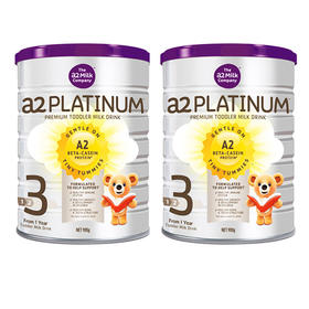 澳洲a2白金系列婴幼儿奶粉 3段(1-3岁)900g/罐*2 Platinum
