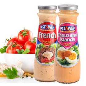 意大利进口意好味沙拉酱250ml 四种口味水果寿司沙拉意面调味