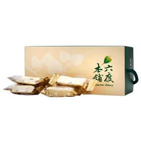 台湾直邮六度本铺原味牛奶杏仁牛轧糖超值两盒装 手工糖特产小吃礼盒送礼佳选