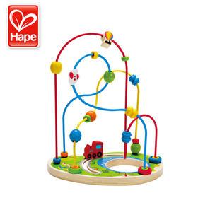 德国hape宝贝乐园绕珠 幼儿童益智玩具串珠 1岁2岁宝宝生日礼物男