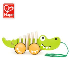 德国Hape拖拉鳄鱼 一岁婴儿童益智学步玩具1-2岁宝宝生日礼物男女
