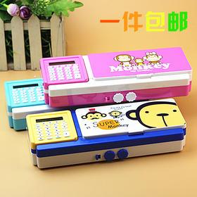 【开学季】小灵精小学生卡通可爱创意儿童带计算机密码文具盒多功能铅笔盒  依恋