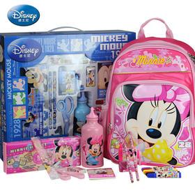 【开学季】开学大礼包迪士尼儿童学习用品小学生书包文具套装 依恋