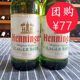 【进口啤酒】德国HB小麦啤1件,330ml/瓶,一件24瓶