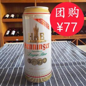 【进口啤酒】德国HB亨格黄啤酒1件,500ml/听,一件24听