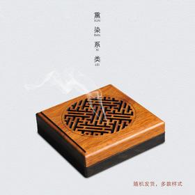 不二岐闻 熏染系类 木制便捷盘香盒木盒