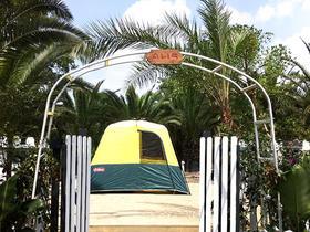 露营帐篷租用