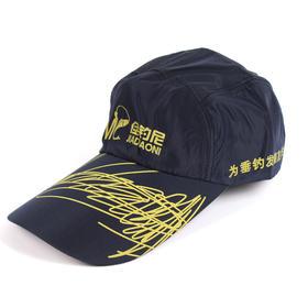 佳钓尼全防护超透气 防晒 大帽檐 钓鱼帽子 遮阳帽 钓鱼帽 渔具垂钓用品