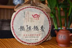 2014年越陈越香普洱熟茶