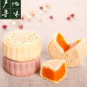 【产地寻味】金苹果经典广式传统中秋节月饼枣泥/红豆沙馅送礼散装零食