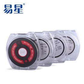 电子烟DIY雾化芯发热丝 电阻丝