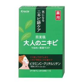 Kracie肌美精 深层渗透祛痘面膜 绿茶精华修护 淡化粉刺痘印 5枚