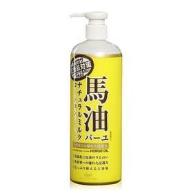 日本LOSHI北海道马油身体乳485ml深层滋润保湿修复干裂