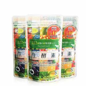 日本生酵素 222种天然植物水果谷物浓缩精华 排毒养颜瘦身 60粒